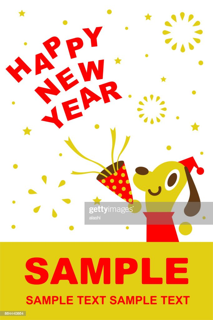 Merry christmas and happy new year greeting card with cute dog merry christmas and happy new year greeting card with cute dog illustration vector art m4hsunfo