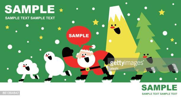 Merry Christmas and New Year Greeting Card, Cute Santa Claus Go Skating with Snowman, Christmas Tree, Cloud and Mountain (anthropomorphic face)