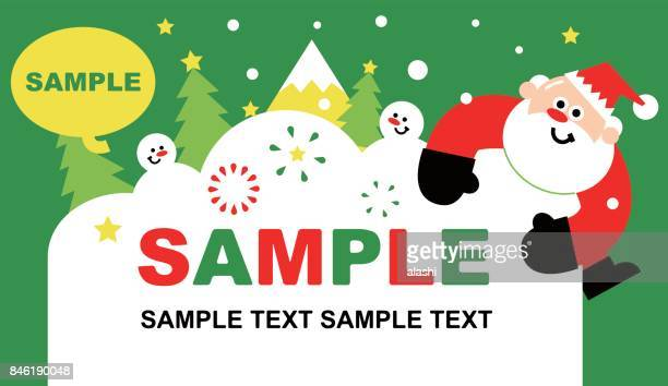 Merry Christmas and New Year Greeting Card (Template), Cute Santa Claus Holding A Blank Sign with Snowman and Christmas Tree