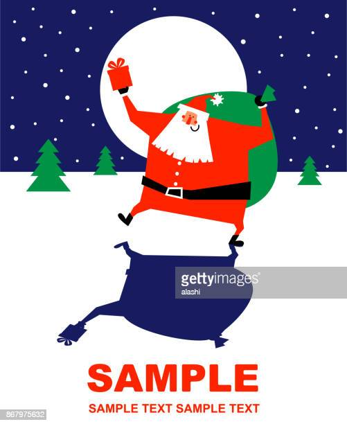 Merry Christmas and New Year Greeting Card, Santa Claus walking and carrying sack of presents