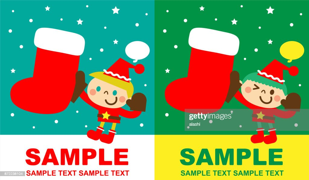merry christmas and new year greeting card with cute happy little boy children in santa claus