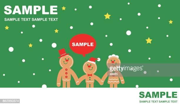 メリー クリスマスと年賀ジンジャーブレッド男家族 (父、母と 1 つの子) - クリスマスマーケット点のイラスト素材/クリップアート素材/マンガ素材/アイコン素材