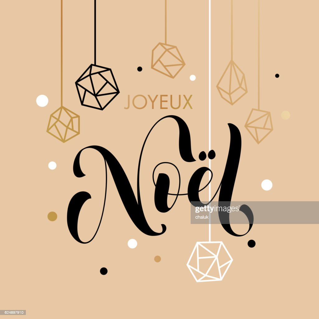 merry christmas french joyeux noel gold glitter ornaments vector art - Merry Christmas French