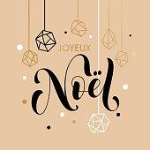 Merry Christmas French Joyeux Noel gold glitter ornaments