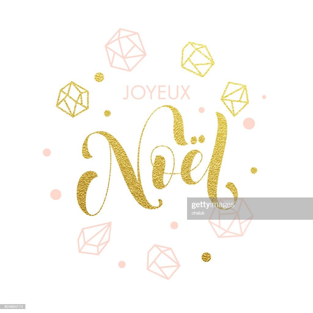 merry christmas french joyeux noel gold glitter ornaments vector art - Merry Christmas French