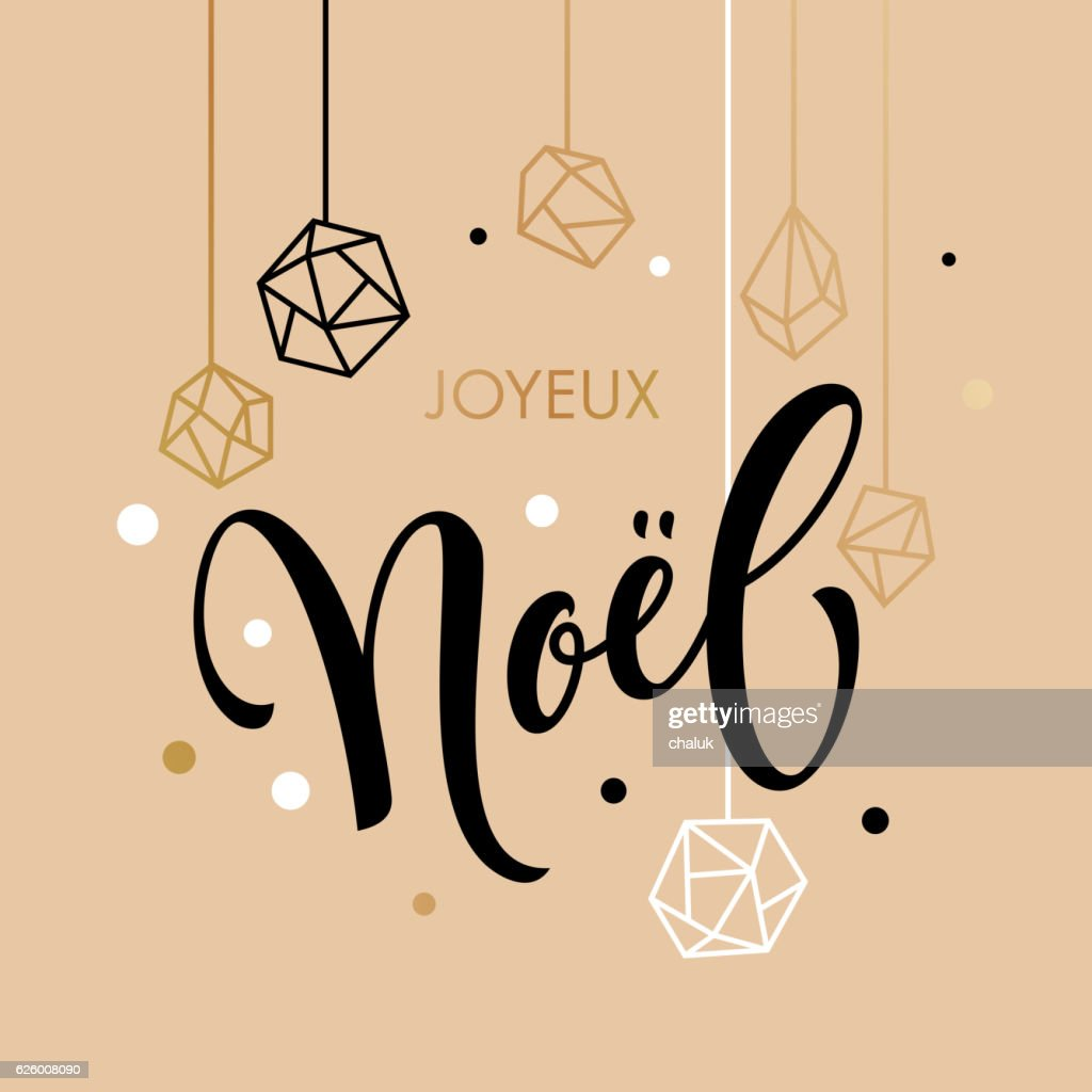 merry christmas french joyeux noel greeting card vector art - Merry Christmas French