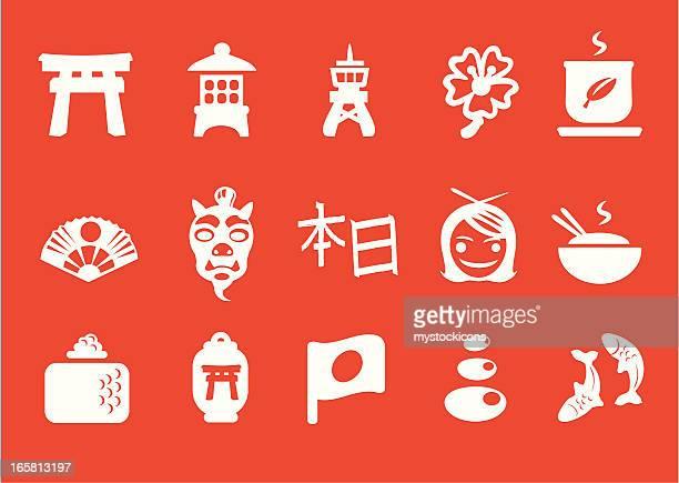 metro japan icons - japanese flag stock illustrations, clip art, cartoons, & icons