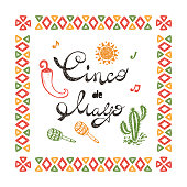 Mexico. Mexican holiday. Synco de Mayo Vector Greeting Card with Hand drawn doodle Cactus, Maracas, Sun, Pepper Chili