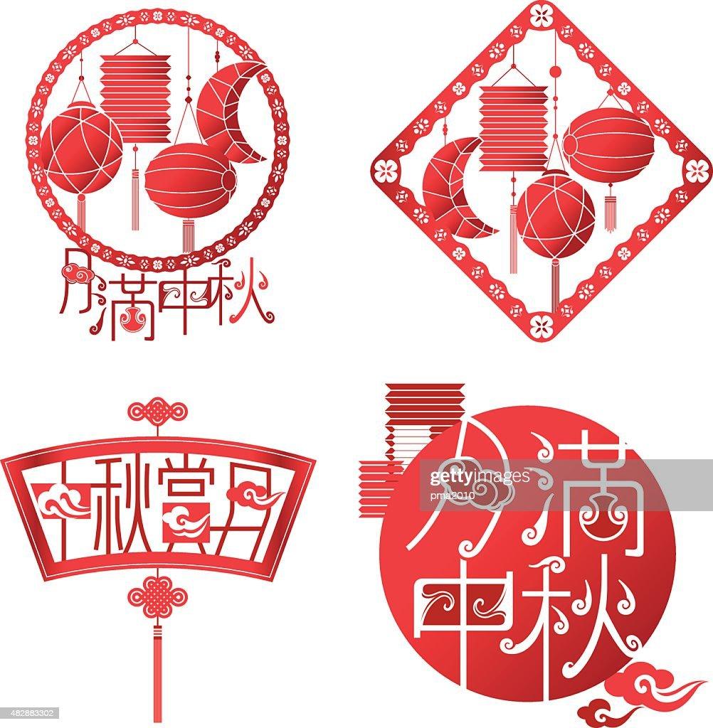 Mid autumn and lanterns festival icon set