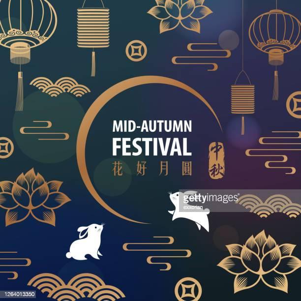 mid autumn festival celebration - lantern stock illustrations