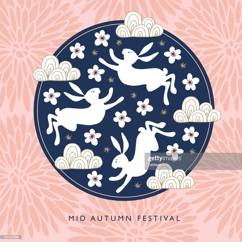 Mid autumn festival greeting card, invitation with jade rabbits, moon silhouette, pink chrysanthemum flowers, cherry blossoms and chinese clouds.Asian design. Vector illustration background.