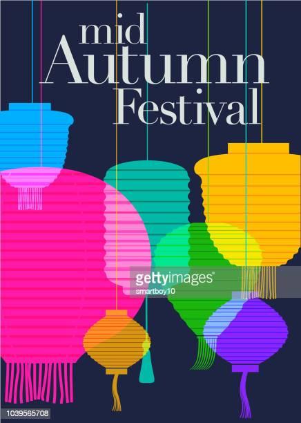 bildbanksillustrationer, clip art samt tecknat material och ikoner med mid höstfestival lyktor - kinesiska lyktfestivalen