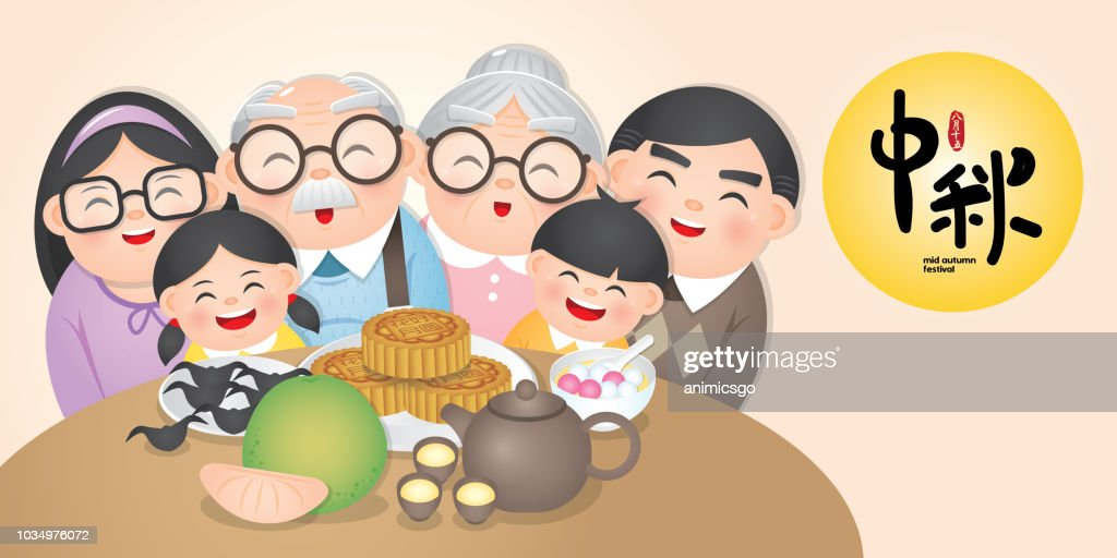 Mid autumn festival or Zhong Qiu Jie banner illustration with happy family with traditional food. Caption: 15th august ; happy mid-autumn reunion