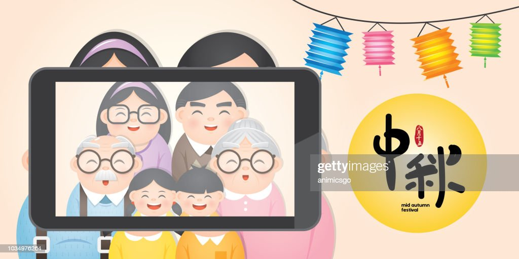 Mid autumn festival or Zhong Qiu Jie banner illustration with happy family taking photo by phone. Caption: 15th august ; happy mid-autumn reunion