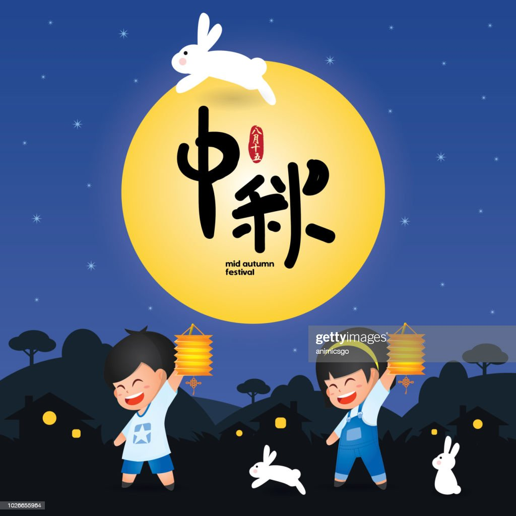 Mid autumn festival or Zhong Qiu Jie illustration of cute children playing lantern with bunny. Caption: full moon brings reunion to celebrate festival ; 15th august ; happy mid-autumn