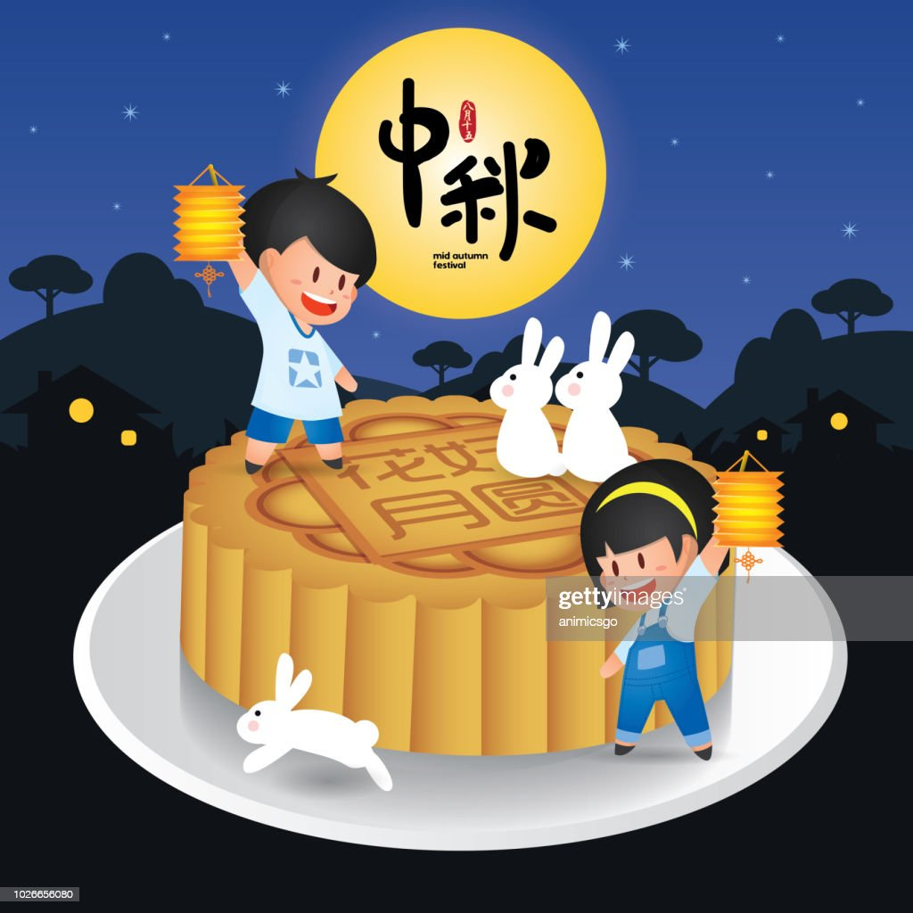 Mid autumn festival or Zhong Qiu Jie illustration of cute children playing lantern with bunny in big moon cake. Caption: full moon brings reunion to celebrate festival ; 15th august ; happy mid-autumn