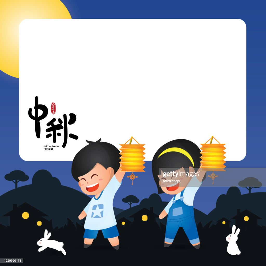 Mid autumn festival or Zhong Qiu Jie message board of cute children playing lantern with bunny. Caption: full moon brings reunion to celebrate festival ; 15th august ; happy mid-autumn