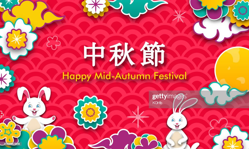 Mid Autumn Festival Poster with Bunny, Full Moon, Flowers