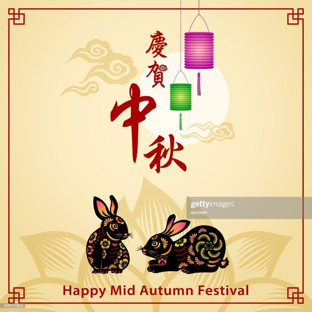 Mid Autumn Lanterns & Rabbits