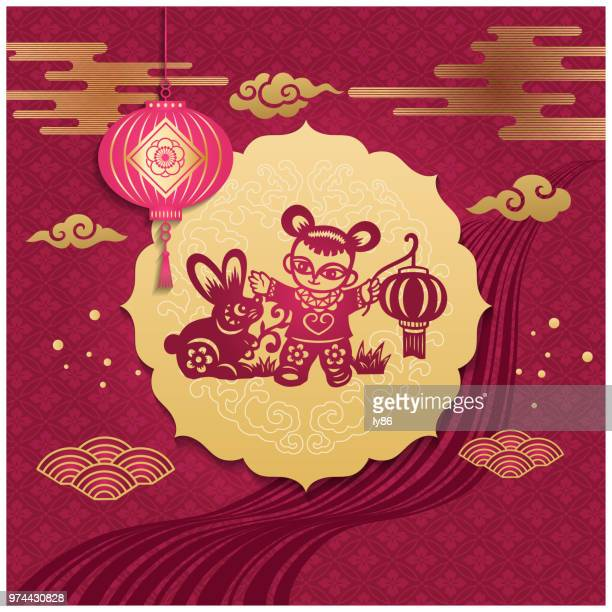 mid-autumn festival - chinese couplet stock illustrations