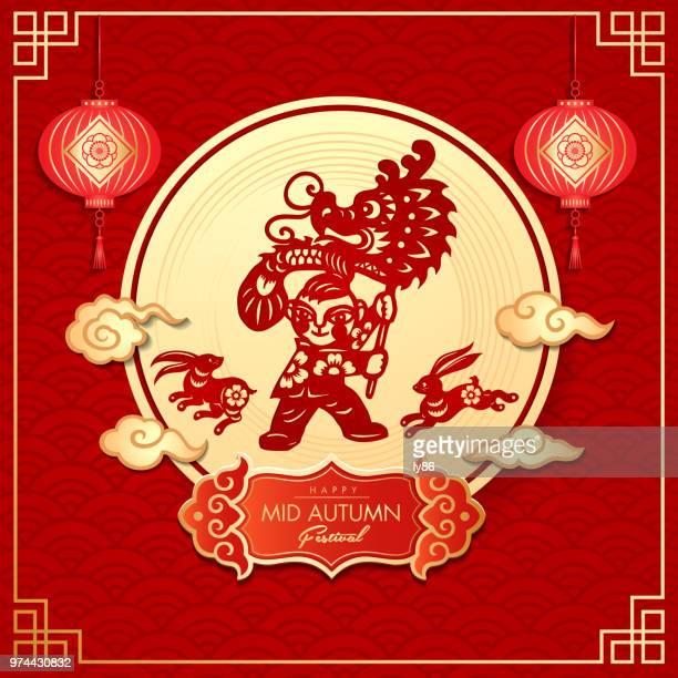 bildbanksillustrationer, clip art samt tecknat material och ikoner med mitten av hösten festival - kinesiska lyktfestivalen