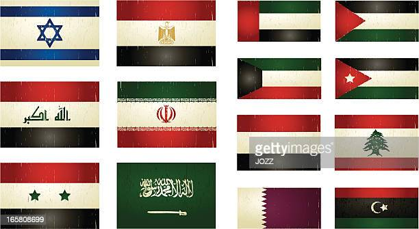 middle east grunge flags - yemen stock illustrations, clip art, cartoons, & icons