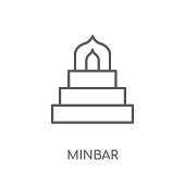 Minbar linear icon. Modern outline Minbar logo concept on white background from Religion-2 collection