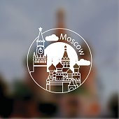 Minimalist round icon of Moscow, Russia. Flat one line style.