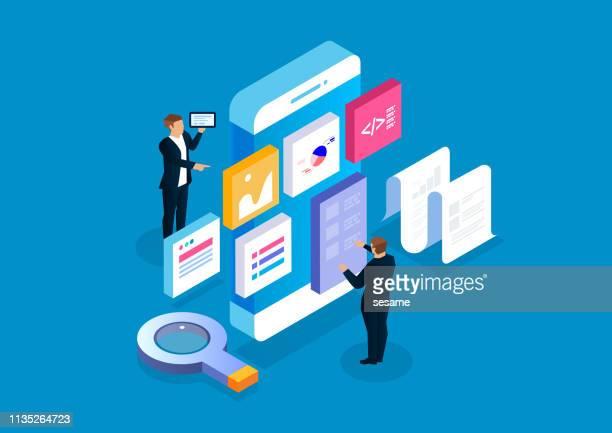 モバイルアプリケーションと開発 - ホームページ点のイラスト素材/クリップアート素材/マンガ素材/アイコン素材