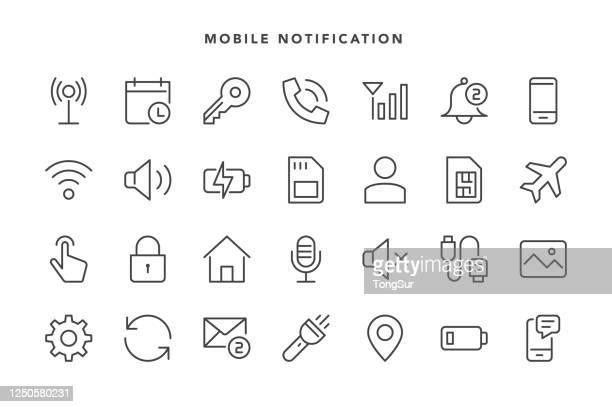 モバイル通知アイコン - 通知アイコン点のイラスト素材/クリップアート素材/マンガ素材/アイコン素材