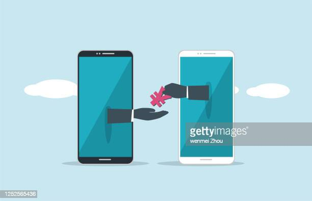 モバイル決済 - 中国元記号点のイラスト素材/クリップアート素材/マンガ素材/アイコン素材