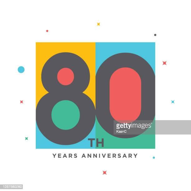 ●モダンカラフルアニバーサリーロゴテンプレート分離、記念アイコンラベル、記念銘柄ストックイラスト - 数字の80点のイラスト素材/クリップアート素材/マンガ素材/アイコン素材