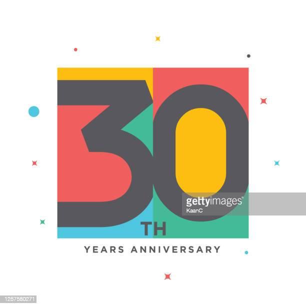 ●モダンカラフルアニバーサリーロゴテンプレート分離、記念アイコンラベル、記念銘柄ストックイラスト - 30周年点のイラスト素材/クリップアート素材/マンガ素材/アイコン素材