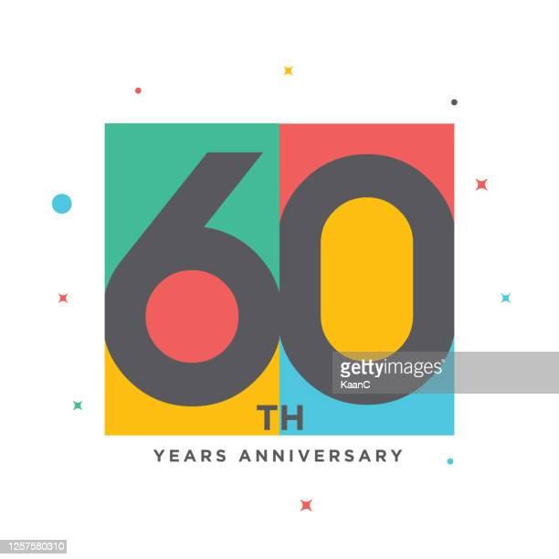 ●モダンカラフルアニバーサリーロゴテンプレート分離、記念アイコンラベル、記念銘柄ストックイラスト - 数字の60点のイラスト素材/クリップアート素材/マンガ素材/アイコン素材