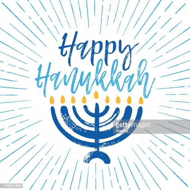 bildbanksillustrationer, clip art samt tecknat material och ikoner med modern hanukkah holiday gratulationskort - menorah