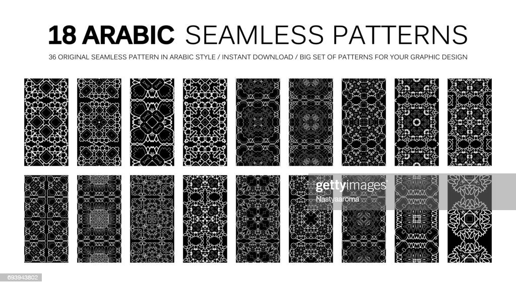 18 Modern line vector traditional arabic pattern