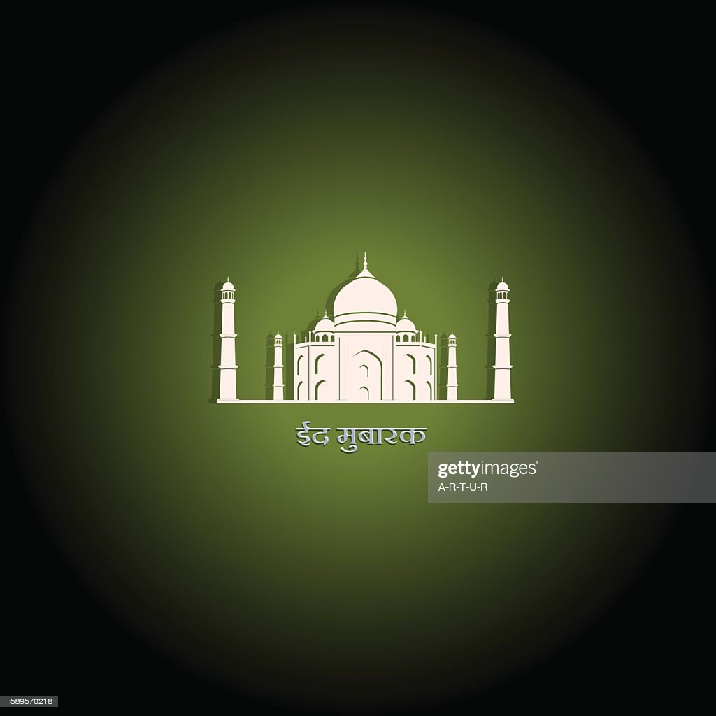 Modern Paper Mosque with shadow on green background