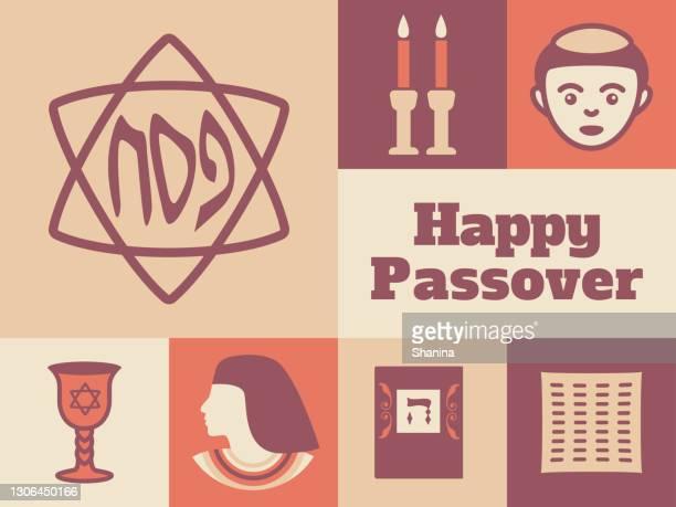 modern passover minimal greeting card - v1 - passover stock illustrations
