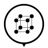 Molecule - black vector  icon; map pointer