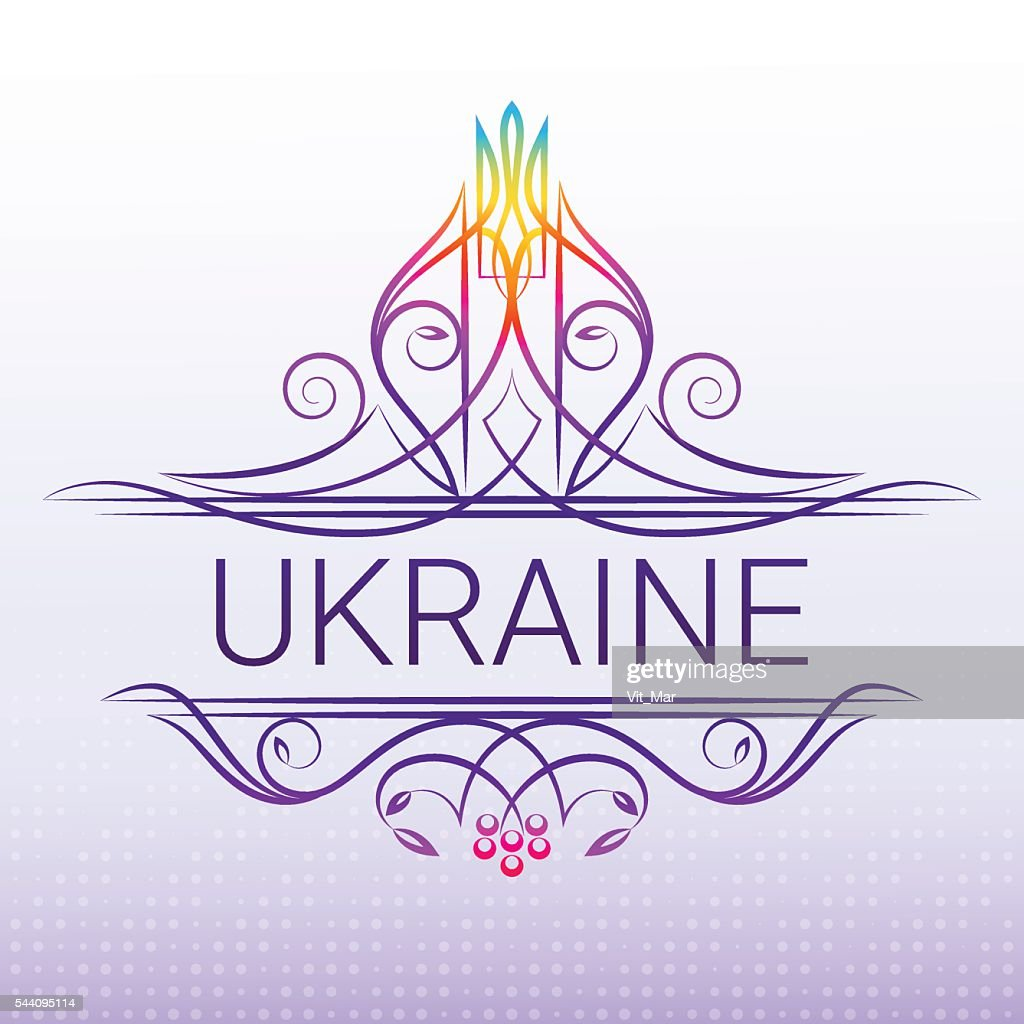 Monogram with the image of a emblem of Ukraine trident