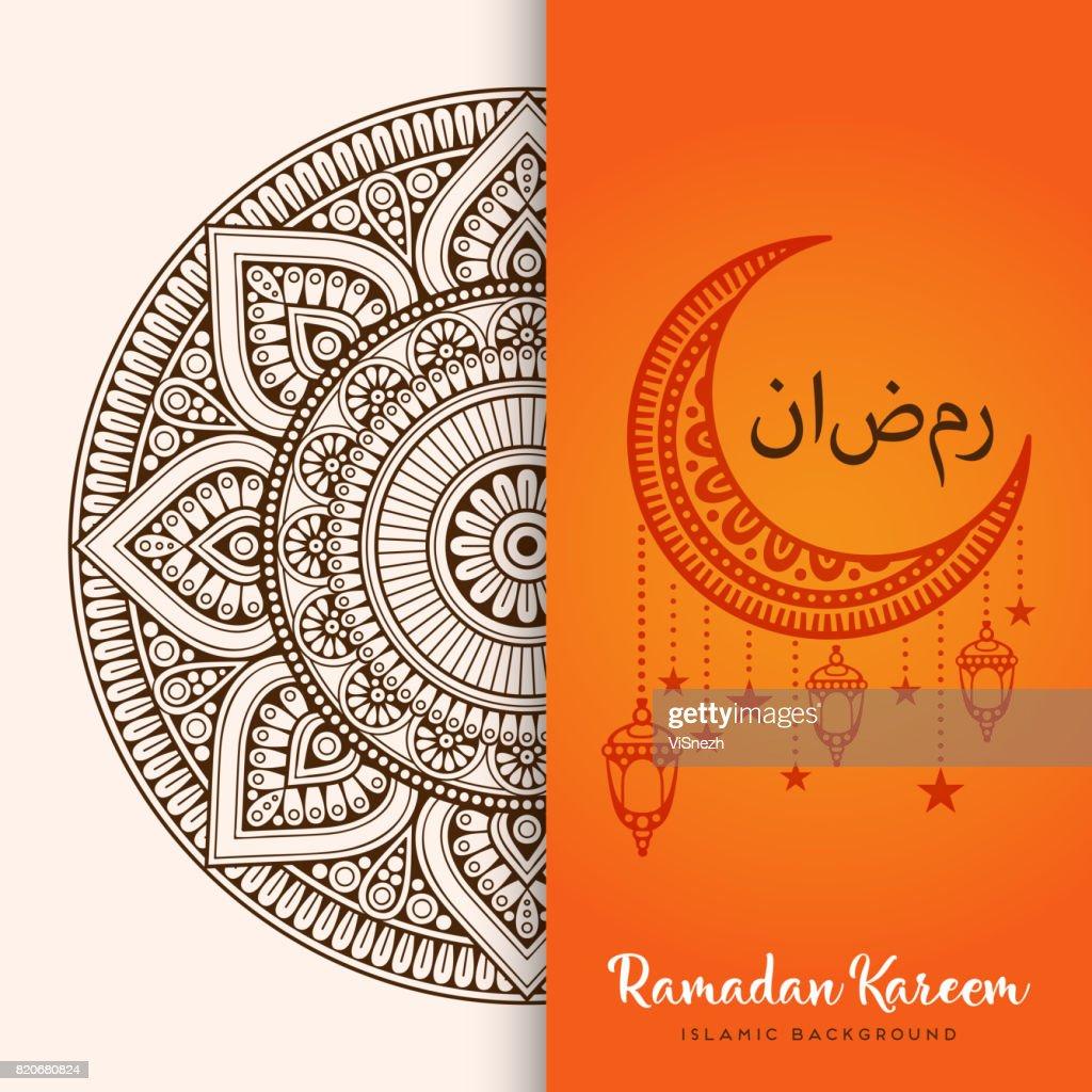 Month ramadan greeting card with arabic calligraphy ramadan kareem month ramadan greeting card with arabic calligraphy ramadan kareem vector art m4hsunfo