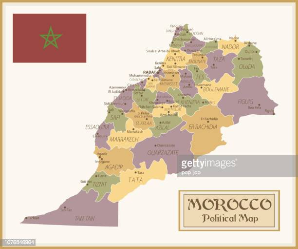 36 - Morocco - Vintage Isolated q10