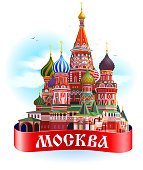 Moscow city colorful emblem with St. Basil's Cathedral