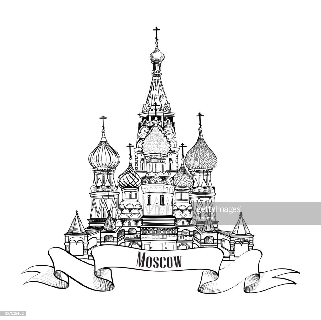 Moscow City Symbol. St Basil's Cathedral, Red Square, Kremlin, Moscow, Russia. Travel sign engraved sketch illustration.