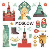 Moscow icons set.