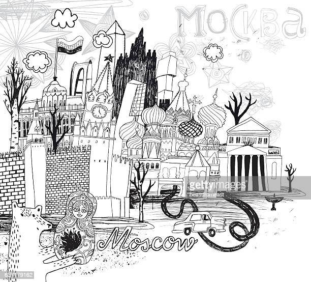 moscow in russia vector illustration - red square stock illustrations, clip art, cartoons, & icons