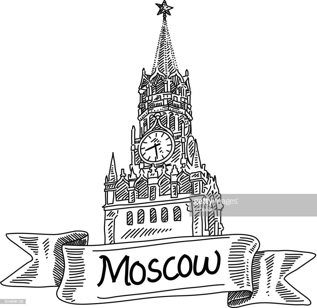 Черно-белые открытки о москве, юбилеем лет для