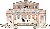 Moscow landmark. Travel Russia symbol. Bolshoy Theatre Building Sketch.