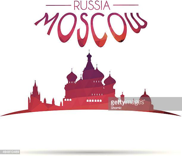 moscow modern cityscape - basil stock illustrations, clip art, cartoons, & icons