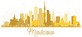 Moscow Russia City skyline golden silhouette.
